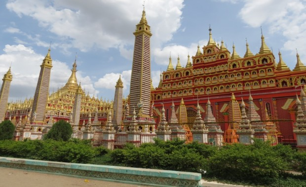 Thanboddhay Paya 1